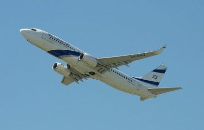 פסק דין: אל על וחוליו (Hulyo) יפצו ב – 3,000₪ על עיכוב מעל 5 שעות בטיסה